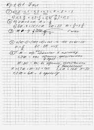 Решебник к контрольной работе по алгебре класс александрова  Контрольные работы по алгебре 8 класс Александрова Алгебра 7 класс Контрольные работы Александрова Онлайн ГДЗ решебник контрольные работы по алгебре 7