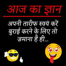 funny hindi jokes images short funny