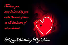 Happy Birthday Wishes For Love My Emotions