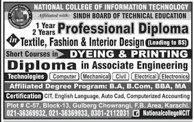 national college of information technology karachi diploma in  national college of information technology karachi diploma in fashion designing admission