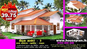 house plans in sri lanka free