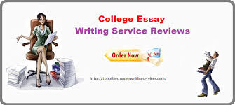 good quotes to start a scholarship essay