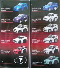 Car Vending Machine Japan Beauteous JNC In Japan Day 48 Japanese Nostalgic Car