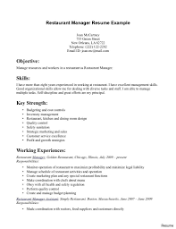 Mcdonalds Resume Sample Resume Template