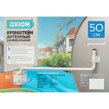 <b>Кронштейн</b> антенный Oxion D22 мм 0.5 м в Москве – купить по ...