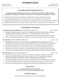 Resume With Branding Statement Resume Branding Statement Flightprosim Info