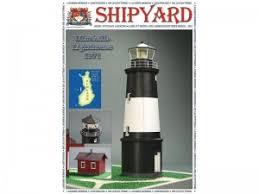 <b>Сборная картонная модель Shipyard</b> маяк Lighthouse Ulkokalla ...