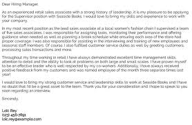 Supervisor Cover Letter Examples Samples Templates