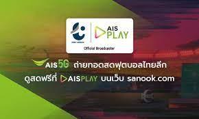 ถ่ายทอดสดฟุตบอลไทยลีก 1 ชลบุรี เอฟซี VS เชียงใหม่ ยูไนเต็ด : ไทยลีก  2021-2022