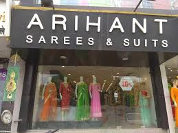 A List Designers Boutique Designer Stores In Udaipur Fashion Designer Boutiques