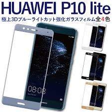 glass in kintsu tempered glass liquid crystal protection huawei p10 lite sapphire blue pearl white midnight made by black platinum gold blue light