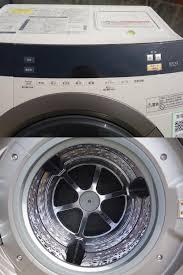 Máy Giặt Panasonic NA-VR5600L Giặt 9kg Sấy 6kg Có Inverter GIÁ 15TR5