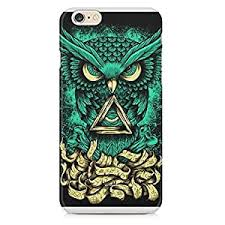 Motivate box,<b>Ethnic Owl</b> Design Printed Back Cover for: Amazon.in ...