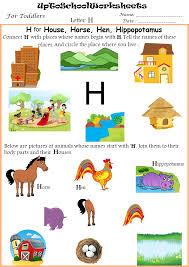 Nursery|Alphabet Colouring|worksheets|CBSE|ICSE|School ...