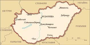 Резултат с изображение за унгария