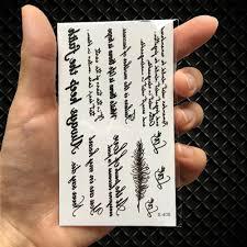 сексуальные слова из перьев черная буква временная девушка татуировка палец
