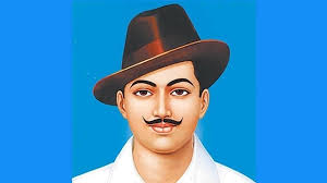 essay on bhagat singh hindi essay on bhagat singh pevita bhagat singh study chaman lal blogger