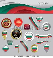 Resultado de imagem para IMAGENS DE COMIDAS DA BULGARIA