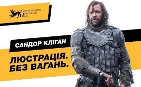 У питанні денонсації договору з РФ щодо Азовського моря буде ухвалено політичні рішення, - Бабін - Цензор.НЕТ 629