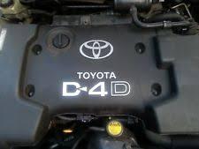 Buy Toyota Corolla Verso Complete Engines | eBay