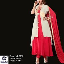 Boishakhi Koty Koti Style Dress Cloth Design For Womens Online