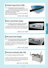 Finetech Japan Exhibitors Products Catalogue 2016