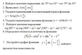Блог учителя математики и информатики Толчева О Н Математика  Домашняя контрольная работа по алгебре на 17 05 17