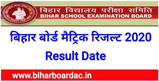 बिहार विद्यालय परीक्षा समिति (bihar school. ब ह र ब र ड म ट र क र जल ट 2020 Bseb Patna Board Matric Result 2020