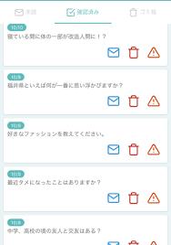 質問 箱 bot