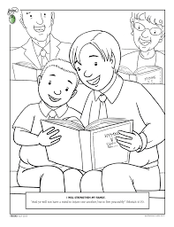 Small Picture Coloring Page Friend July 2009 friend