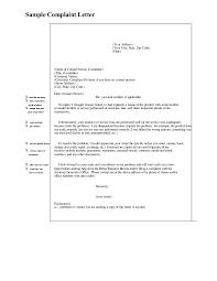 sample complaint letter