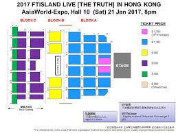 Fnc Seating Chart 63 True Fnc Seating Chart
