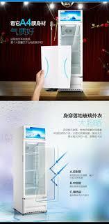 tủ đông siêu thị Tủ lạnh thương mại Midea / Midea SC-230GM tủ lạnh trưng  bày tủ lạnh - Tủ đông tủ đông mini trữ sữa mẹ | Nghiện Shopping
