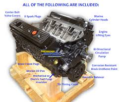 l 350ci base marine engine 1987 1995 replacement 5 7l 350ci base marine engine 1987 1995 replacement