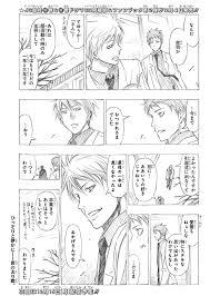 黒子のバスケ最後の宿敵黛千尋について語る 漫画コミック