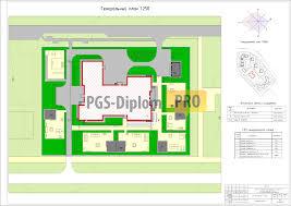 Проект детского сада на групп в г Оленегорск pgs diplom  Дипломный проект Проект детского сада на 6 групп в г Оленегорск Чертежи выполнены в формате dwg поясн записка в word