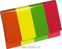 """<b>Клейкие закладки</b> бумажные """"<b>Kores</b>"""", 20 мм (4 цвета по 50 штук)"""