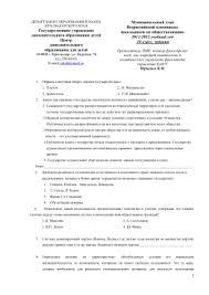 Контрольная работа № Углеводы моно ди и полисахариды  1 ФИО 2