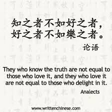 40 Chinese Quotes 40 QuotePrism Classy Chinese Quotes