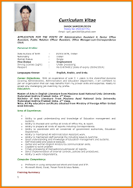 Format For Curriculum Vitae 24 Example For Curriculum Vitae Gcsemaths Revision 23