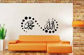 dctal arabic calligraphy islam vinyl wall decor mural art muslim wall sticker removeable living room home decoration on islamic vinyl wall art south africa with  dctal arabic calligraphy islam vinyl wall decor mural art