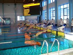 Чемпионат и первенство Астраханской области по плаванию  Чемпионат и первенство Астраханской области по плаванию