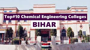 Top 10 Best Value Chemical Engineering Colleges In Bihar - YouTube