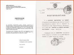 5 Company Experience Certificate Format Pdf Farmer Resume