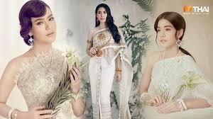 อปเดต เทรนดชดแตงงานไทย 2019 กบเจาของหองเสอ วนช กตร