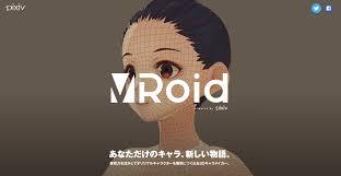 3dアバター作成アプリvroid Studioの使い方つまずくポイントを徹底