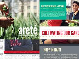 Brand Art Samples - University Of Houston