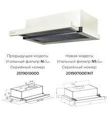 Купить <b>LEX HUBBLE</b> G 600 IV Light Белый антик за 5890 ₽ в ...