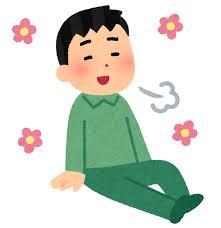 リラックスして座る人のイラスト(若者) | かわいいフリー素材集 ...