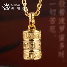 get ations miradur us reid mantra prayer wheel custom pendant k gold pendant necklace transport